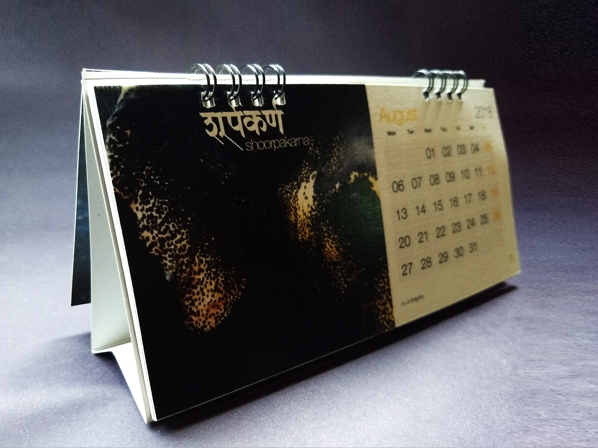 MISC_Calendar2018NoG_04